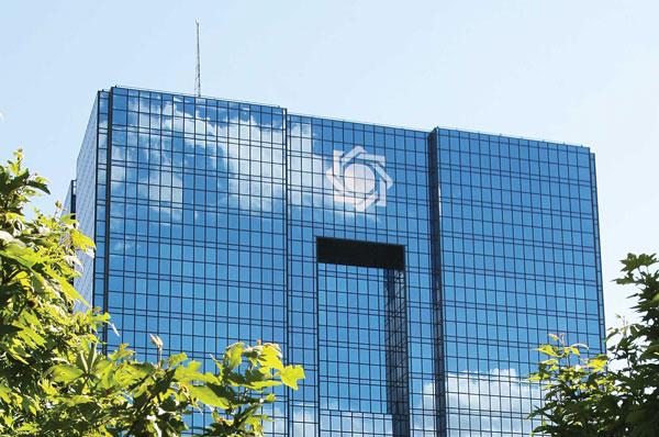 مجوز تاسیس بانک خارجی در مناطق آزاد رسما صادر شد