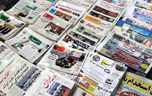 مصاحبه روزنامه کیهان با پدر جانباز سحر خدایاری