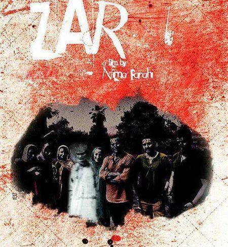 یک فیلم ایرانی در بین بهترین ترسناک های ۲۰۱۷