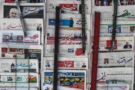 ۱۰روش برای جانبهدر بردن از حمله سهمگین اخبار بد