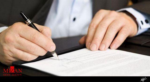 Трудовой договор: образец на 2021 год