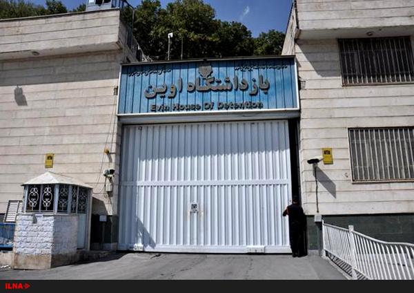 دو مامور خاطی زندان اوین دو ماه قبل تنبیه شده بودند