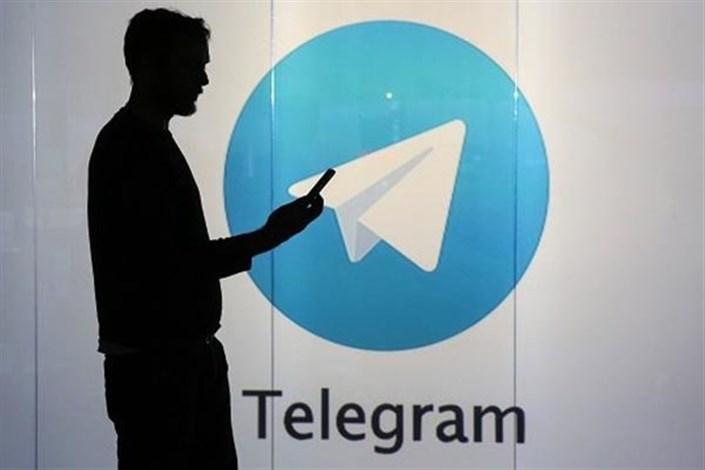 یک نماینده مجلس از تصویب فیلترینگ تلگرام خبر داد
