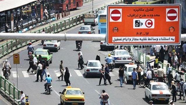 جزییات و ساعت اجرای دوباره طرح ترافیک در تهران