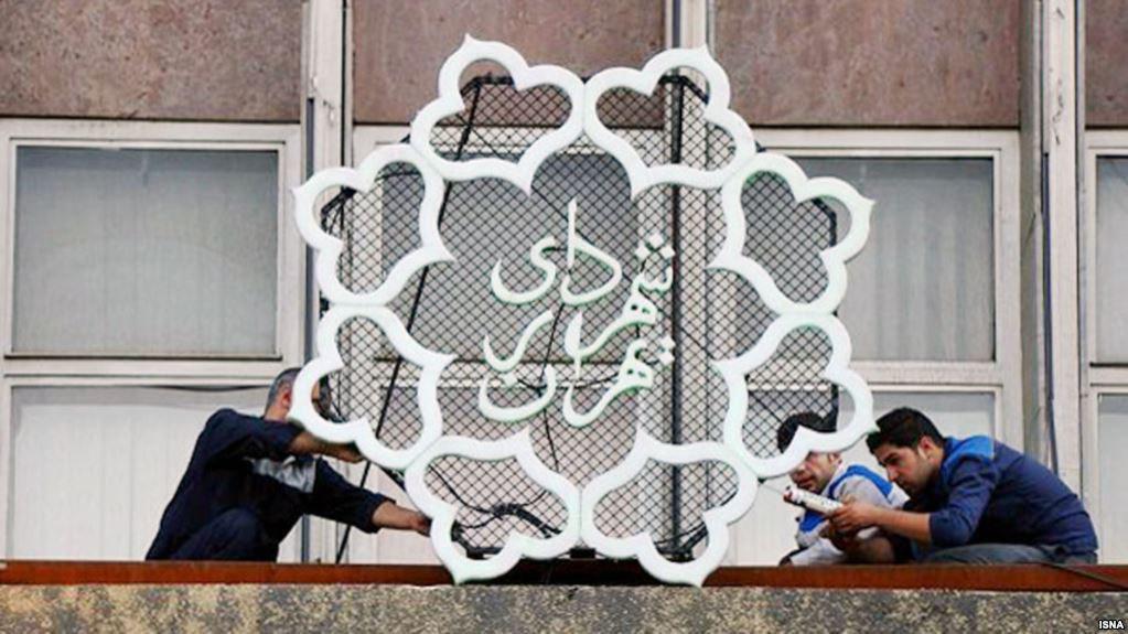حکم ورود شهردار جدید تهران به بهشت امضا شد