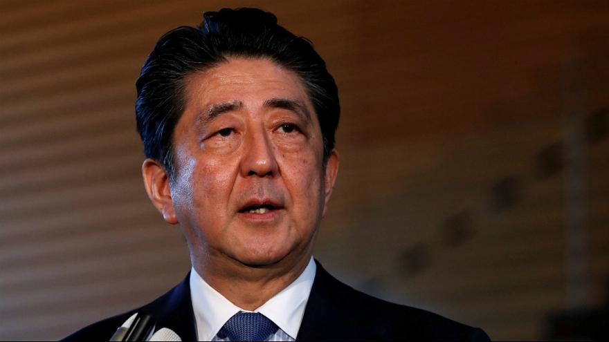 سفر نخست وزیر ژاپن به ایران لغو شد