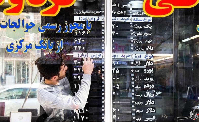 پورابراهیمی: هیچ خطری اقتصاد ایران را تهدید نمیکند