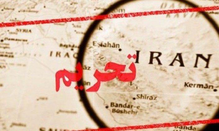 بسته محرمانه دولت و مجلس برای تحریمها آماده شد