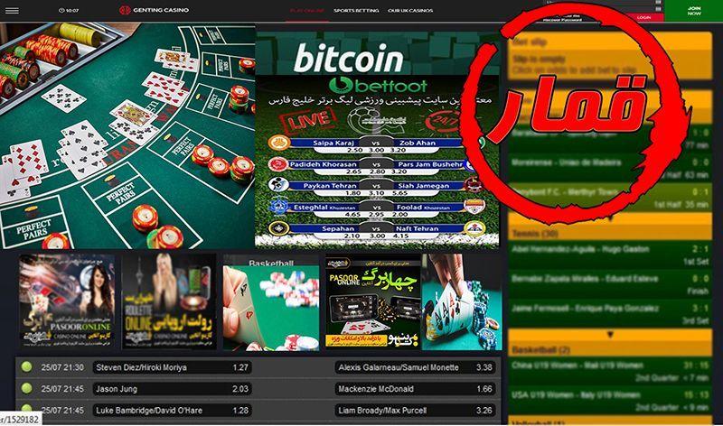 چراغ همیشه سبز شبکه شتاب برای سایتهای قمار!