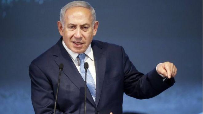 نتانیاهو: این آخرین جشن سالگرد انقلاب ایران بود!