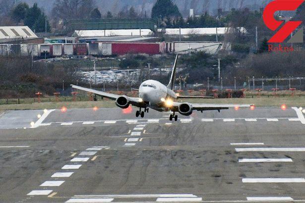 حادثه در فرودگاه ارومیه/ مسافران سالم هستند