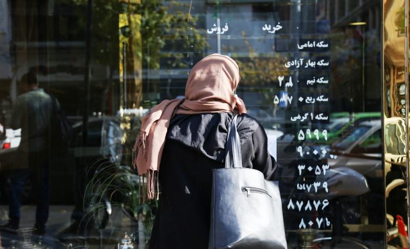 خاطرات خوش دلار در ایران
