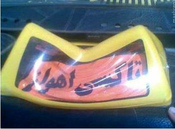 گرمای شدید خوزستان را تعطیل کرد