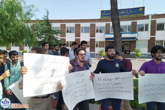 تجمع خودجوش علیه شینزو آبه در مهرآباد!