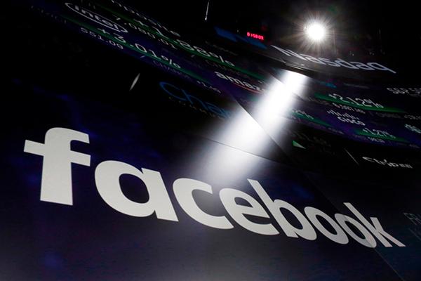 پول مجازی فیسبوک احتمالاً همین ماه عرضه میشود