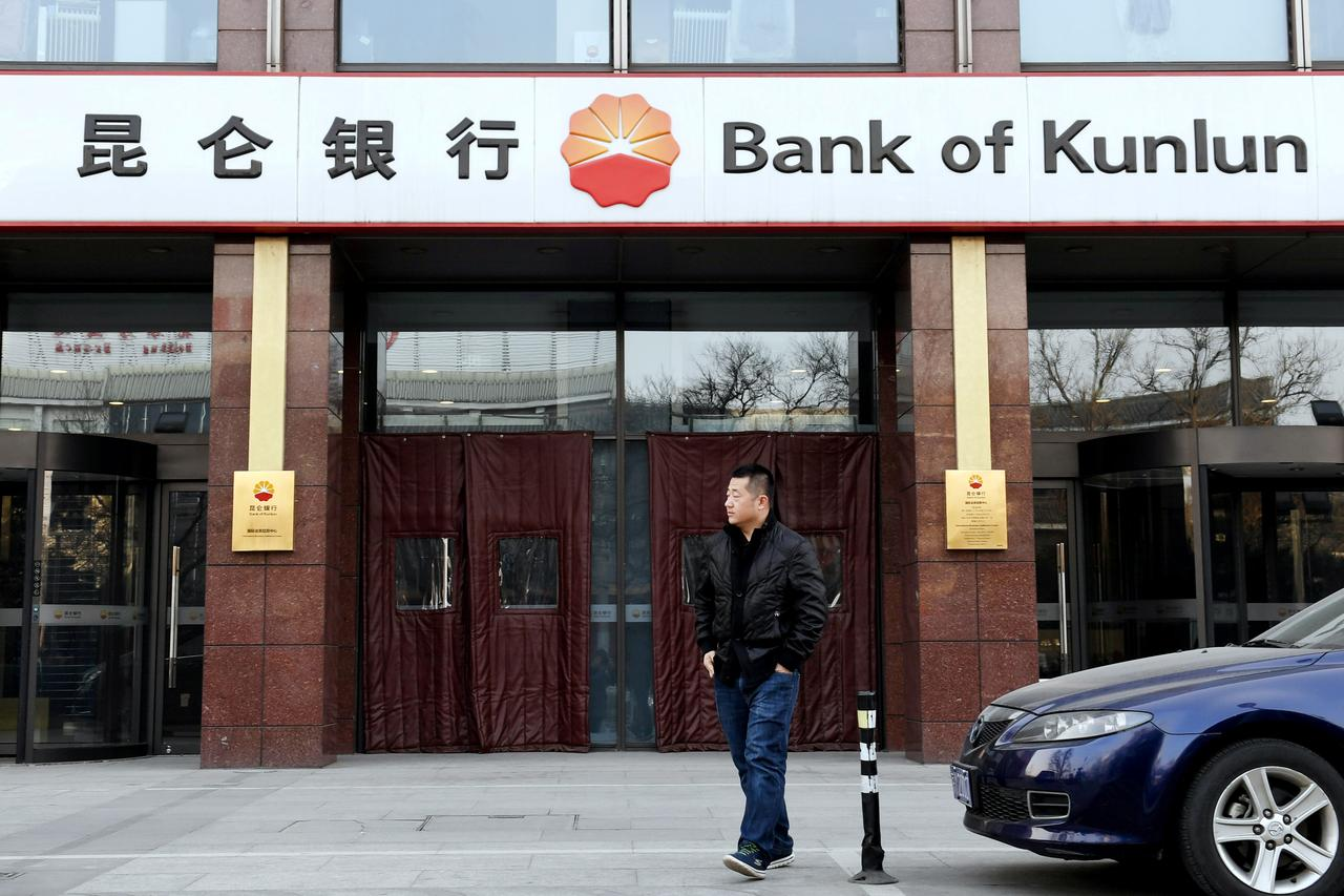 بانک کونلون چین تا پایان سال در ایران شعبه میزند