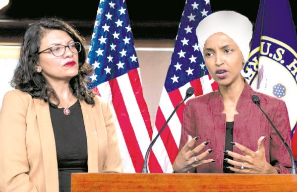 منع ورود نماینده مسلمان کنگره آمریکا به اسرائیل