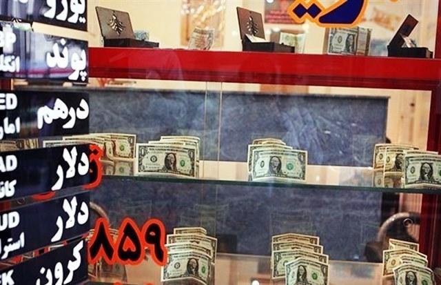 تاثیر عوامل روانی بر قیمت ارز