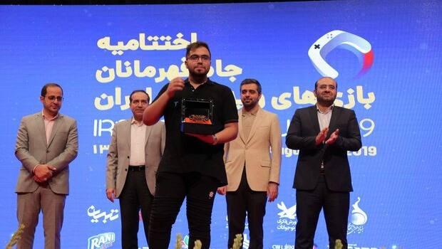 معرفی قهرمانان بازیهای ویدیویی ایران