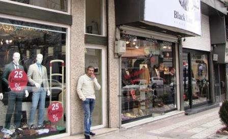  اجاره ۳۰۰ میلیونی مغازه در تهران