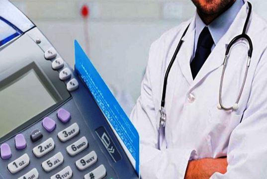 پافشاری پزشکان: نیازی به کارتخوان نداریم!