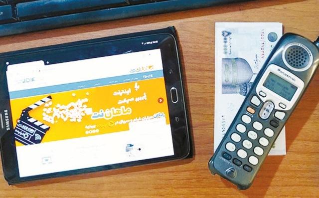 یک شگرد بیکلاس برای فروش اینترنت ADSL و TD-LTE