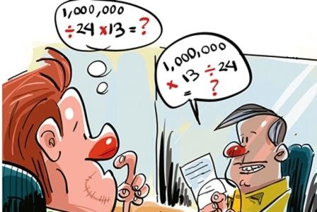 مشاجره یک میلیارد یورویی بانک مرکزی و واردکنندگان دارو