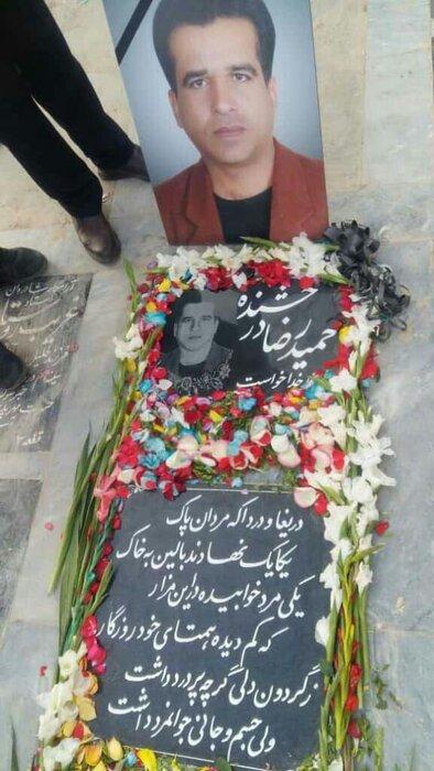 ماجرای حذف اشعار از روی سنگ قبر قاتل امام جمعه کازرون(+عکس)