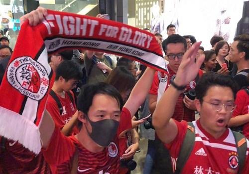 اعتراض هواداران هنگکنگی به دولت در بازی با ایران