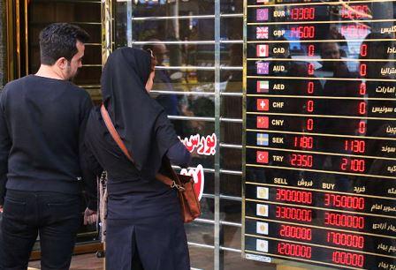 اثر تعطیلات طولانی بر قیمت ارز