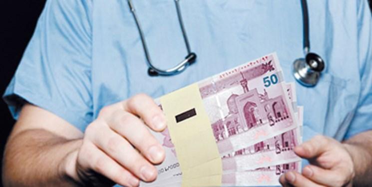 پزشکان فراری از مالیات نقرهداغ میشوند