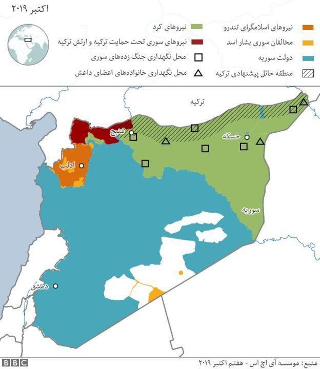آغاز حمله ترکیه به مناطق کردنشین سوریه