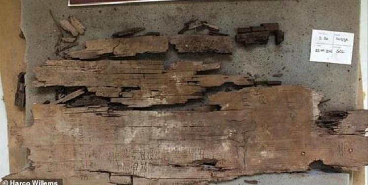 قدیمیترین «نقشه» جهان کشف شد