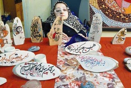 برگزاری ۲۰ نمایشگاه خوشنویسی با ۹۶ درصد معلولیت