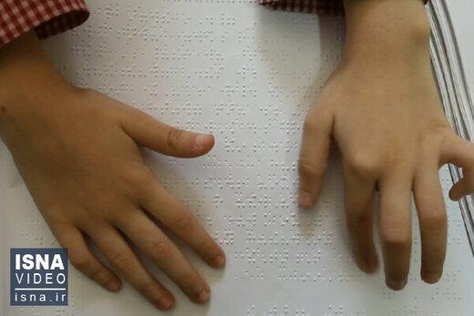 چند نفر در ایران نابینای مطلقند؟