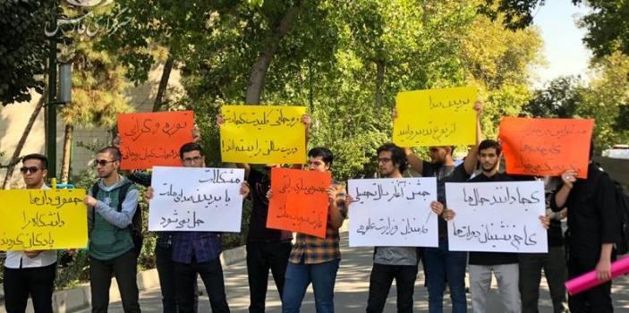 تصویری از تجمع دانشجویان هنگام سخنرانی روحانی