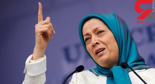 تصمیم منافقین برای تعیین جانشین مریم رجوی