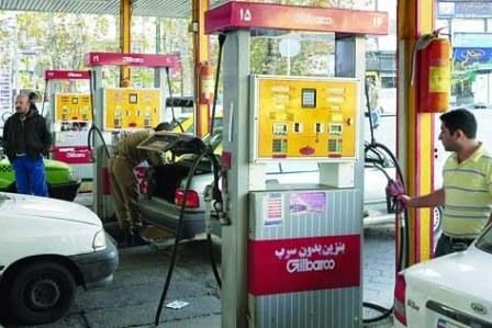 بهترین قیمت بنزین را حدس بزنید