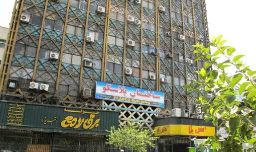 ساختمان جدید پلاسکو سال آینده تحویل داده میشود