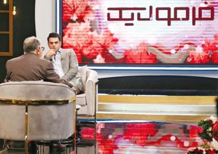 اشتباه علی ضیا در مصاحبه با داریوش ارجمند