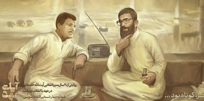رهبری و هاشمی رفسنجانی خبر تسخیر سفارت آمریکا را کجا شنیدند؟