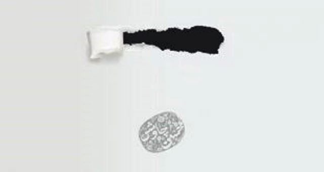 شش نکته درباره آلبوم جدید محسن چاوشی