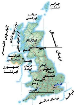 بازداشت ۳۹ ایرانی در انگلیس