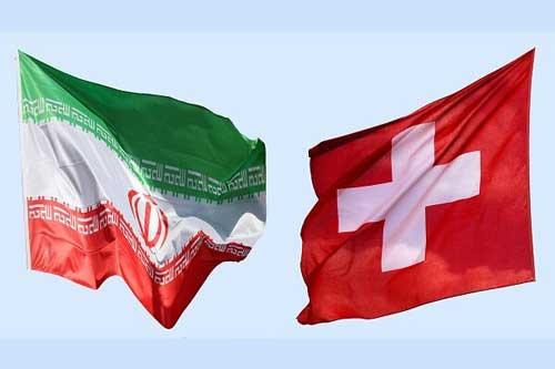 سفیر سوئیس در تهران به وزارت خارجه احضار شد