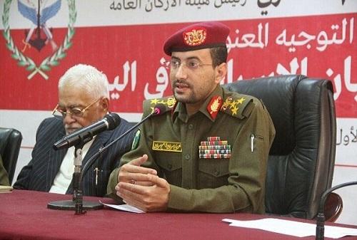 نیروهای مسلحِ یمن: آماده حمله به اسرائیل هستیم