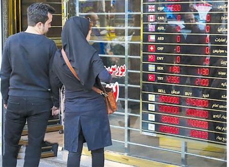 عقبنشینی اجباری دلار و سکه در پایان هفته