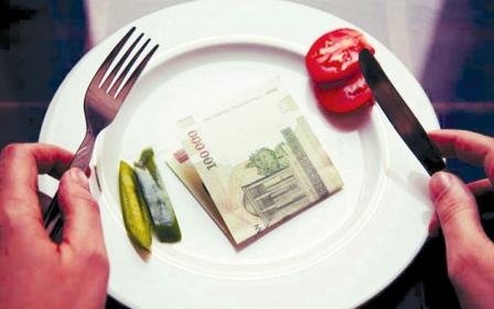 محاسبه هزینه خوراک ماهانه خانوارهای چهار نفره