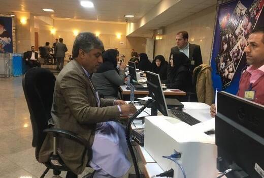 حواشی روز دوم ثبت نام کاندیداهای مجلس