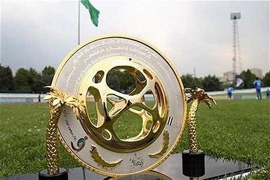 استقلال در جام حذفی به سپاهان خورد