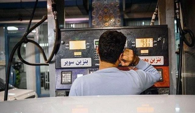 طرح بنزین دو هزار تومانی در صحن علنی مجلس